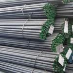 Tin trong ngày : Giá quặng sắt, thép Trung Quốc ngày 25/5 duy trì vững
