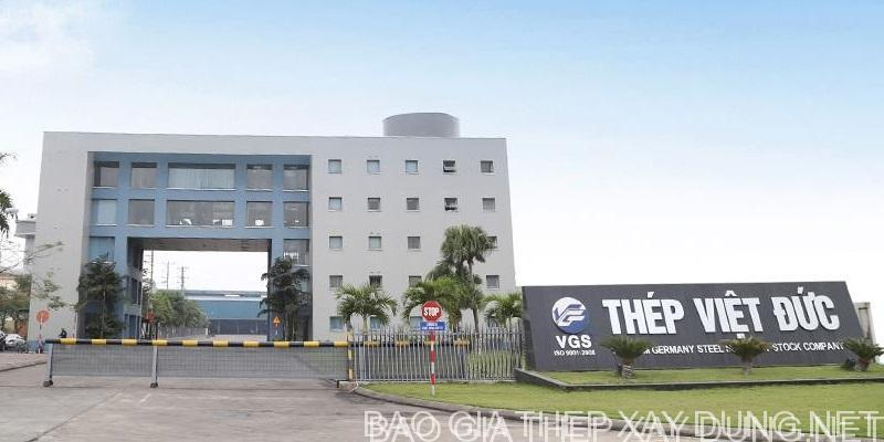 Thép xây dựng Việt Đức - Nhà máy thép Việt Đức