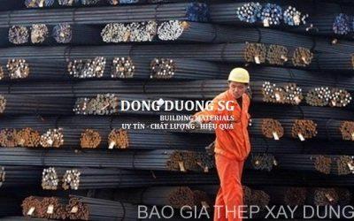 Bảng báo giá thép Miền Nam tháng 1/2019